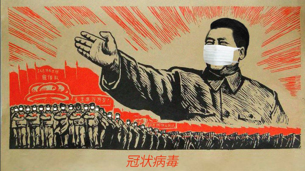 cartel-propaganda-china-coronavirus-1440x808